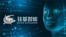 """未来的AI数字人势必为政务服务带来更多""""温度""""!"""